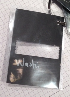10-7-16 washi punch